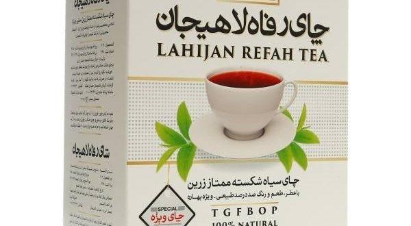 کارخانه ی چای رفاه لاهیجان در تهران