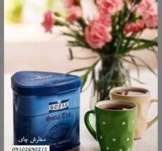 Photo of چای کله مورچه ای سوفیا بصورت عمده