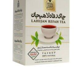 Photo of کارخانه ی چای رفاه لاهیجان در تهران