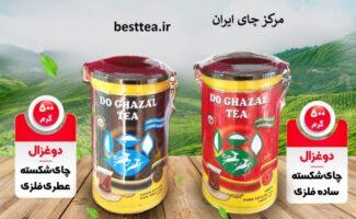 Photo of چای دو غزال مشکی اعلا و خوش  عطر