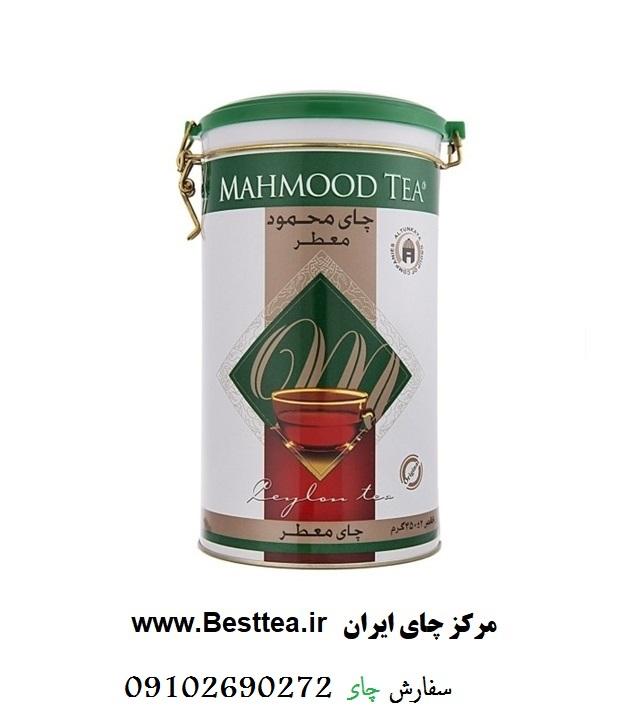 قیمت چای محمود
