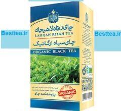 Photo of فروش چای رفاه لاهیجان