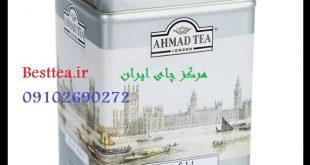خرید چای احمد از درب کارخانه