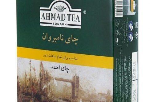 قیمت چای احمد درب کارخانه