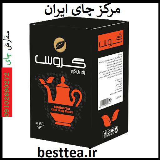 خرید چای گروس