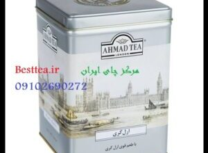 Photo of خرید چای احمد از درب کارخانه