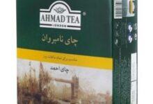 Photo of قیمت چای احمد درب کارخانه