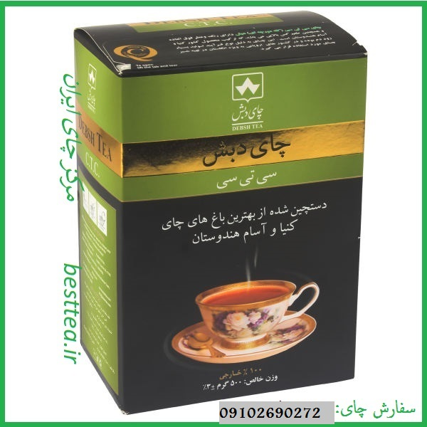 کارخانه چای دبش تهران