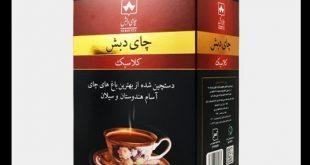 خرید چای دبش کلاسیک از درب کارخانه