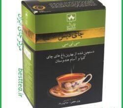 Photo of کارخانه چای دبش  تهران