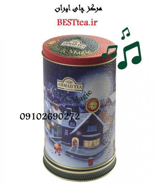 محصولات چای احمد ارال گری