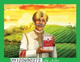 Photo of خرید چای شهرزاد از درب کارخانه