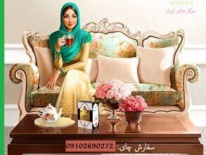 Photo of فروش چای شهرزاد بصورت عمده