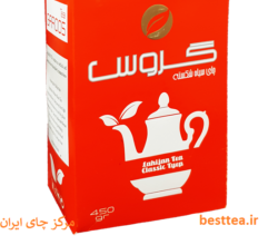 Photo of فروش چای گروس با قیمتی مناسب