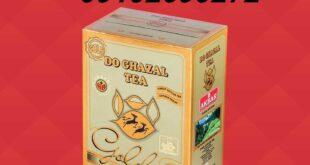 خرید چای دو غزال طلایی از درب کارخانه