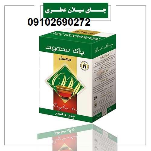 خرید عمده چای محمود
