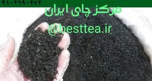 فروش عمده چای معطر