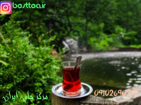 Photo of فروش چای دبش کلاسیک معطر