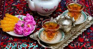 فروش چای جهان طلایی