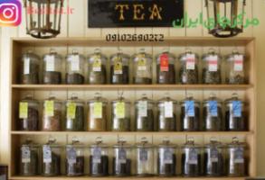 Photo of قیمت فروش عمده چای درجه یک /قیمت عمده چای با تخفیف 20%