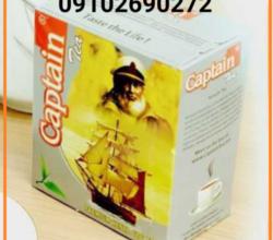 Photo of چای کاپیتان ارل گری