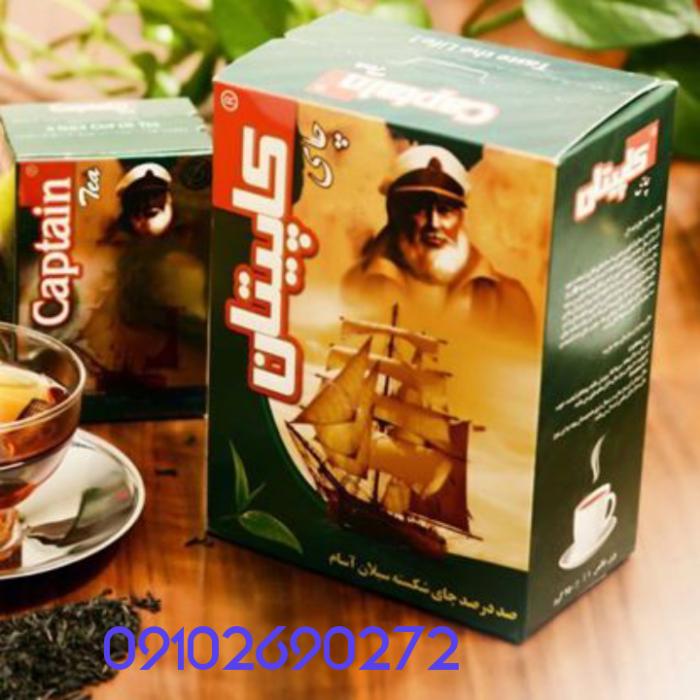 چای کاپیتان ارل گری