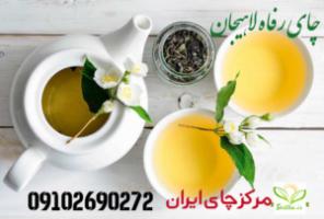 Photo of خرید عمده چای رفاه لاهیجان اصل از درب کارخانه
