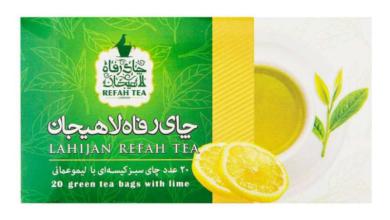 Photo of تاثیرات باورنکردن چای کیسه ای رفاه لاهیجان بر پوست