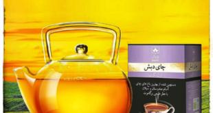 خرید محصولات چای دبش