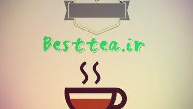 Photo of عمده فروشی چای در ایران