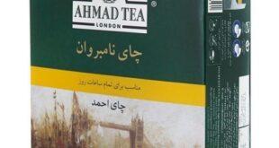 فروش عمده چای نامبروان احمد