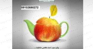 فروش عمده چای ارل گری احمد