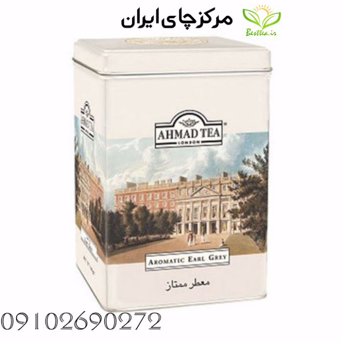 قیمت روز چای احمد