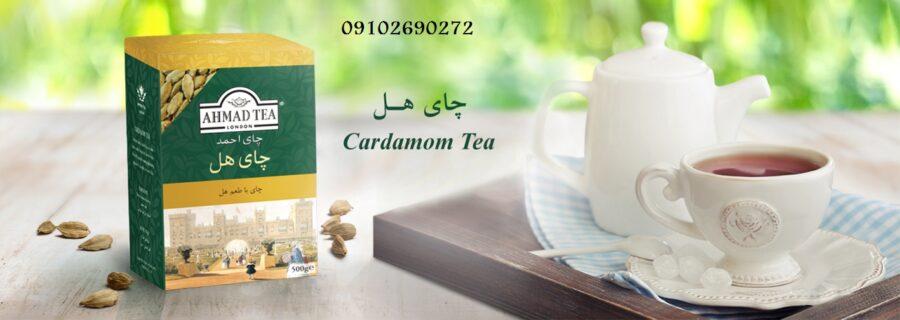 Photo of قیمت روز چای احمد
