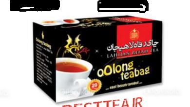 Photo of قیمت عمده انواع چای رفاه لاهیجان