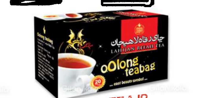 قیمت عمده انواع چای رفاه لاهیجان