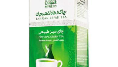 Photo of خرید عمده چای سبز رفاه لاهیجان از درب کارخانه