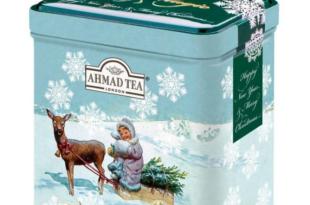 چای احمد عطری