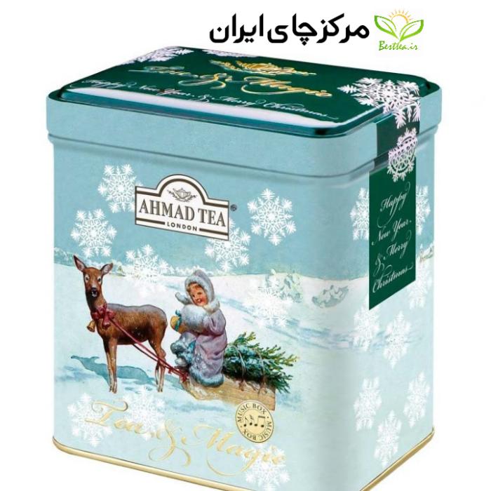 مرکز چای ایران