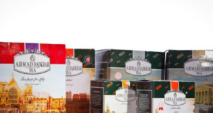 خرید چای سیلان احمد