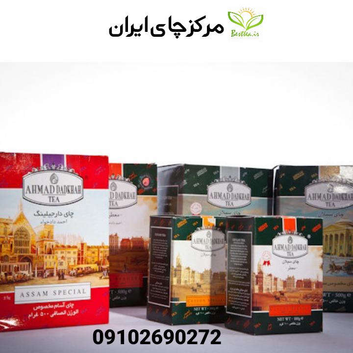 خرید چای احمد