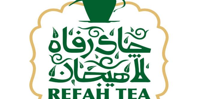 قیمت عمده چای رفاه لاهیجان ایرانی