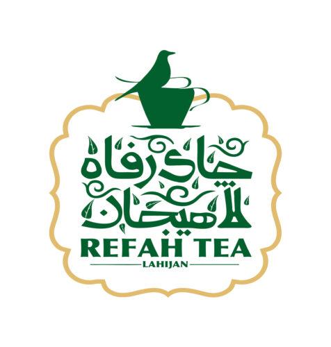 Photo of قیمت عمده چای رفاه لاهیجان ایرانی