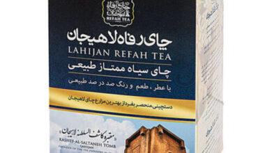 Photo of قیمت عمده چای رفاه لاهیجان
