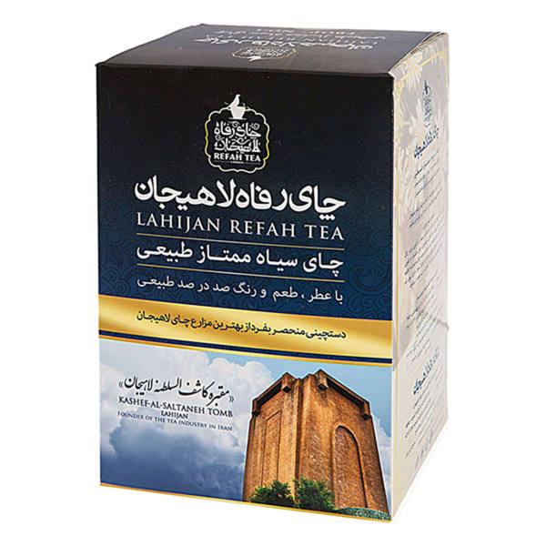 قیمت عمده چای رفاه لاهیجان