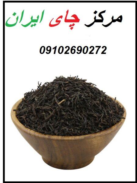 قیمت روز چای و دمنوش در بازار