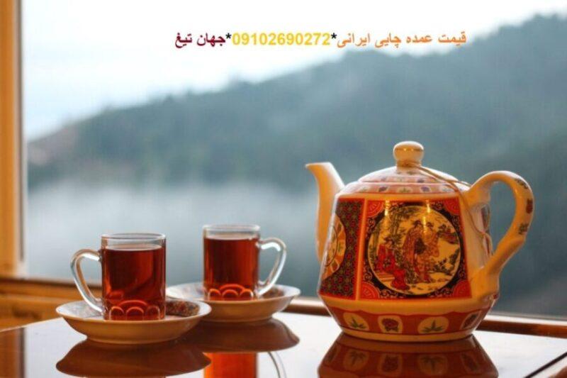قیمت عمده چایی ایرانی