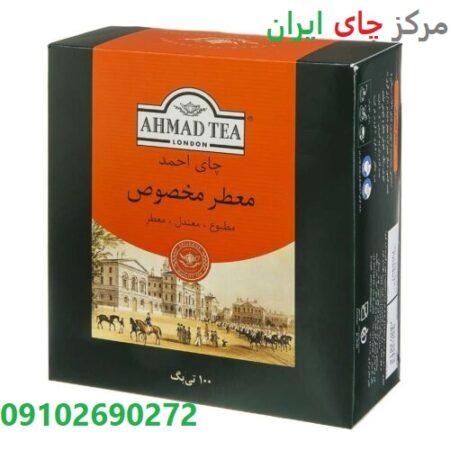 Photo of خرید عمده چایی احمد/خرید چای احمد با تخفیف 20% و ضمانت/خرید عمده چای
