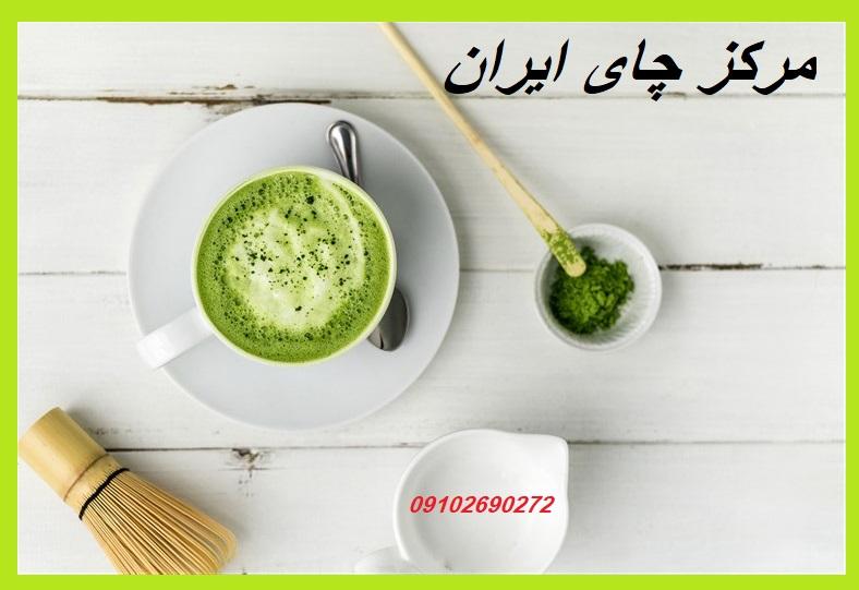 دفتر فروش چای ماچا