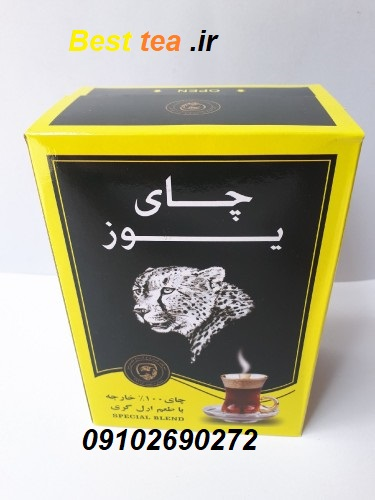 قیمت روز چای یوز در مرکز چای ایران